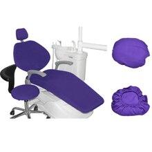 ทันตกรรม PU หนังหน่วยเก้าอี้ทันตกรรมฝาครอบที่นั่งเก้าอี้ยืดหยุ่นกันน้ำ Protector ทันตแพทย์อุปกรณ์ 1 ชุด