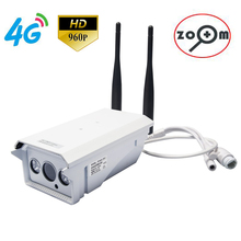 4G Mobile Bullet 960P HD IP Camera with 4G FDD LTE Network Worldwide & Free APP for Remote & 4X Optical Zoom & Waterproof IP66