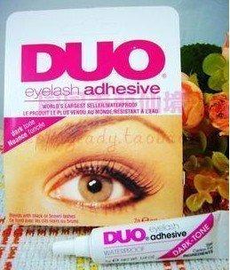 Free Shipping 5Piece/lot Makeup False Eyelash Adhesive/ Anti-allergy/ Lash Extension Glue False eyelashes glue 7g/Black(A22)