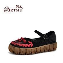 Artmu moda mujer Mary Jane Zapatos de tejido hecho a mano de cuero genuino zapatos  de plataforma plana cómoda señora Mujer Zapat. 398f5f91e96a
