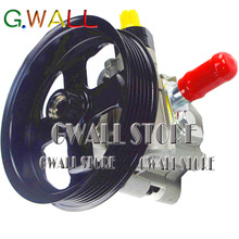 Brand New Power Steering Pump Assy For Land Rover Discovery 4.0L 4.6L 1999-2004 LR009772, LR006329 QVB500390 QVB500380