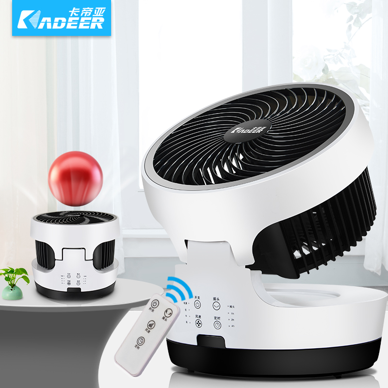 2018 Creative Ultra Mini Quiet Table timing air cooler Home Ventilation Fans Remote control Angle adjustable Air Conditioner Fan