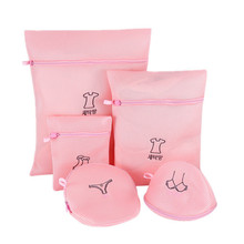 Vogvigo Lingerie Storage Travel Cosmetic Bag Zipper Case Organizer Storage Pouch Toiletry Beauty Wash Kit Bath Bags