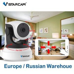 Vstarcam C7824WIP HD WIFI IP Camera 720P Night Vision home Security Camera Wireless P2P Indoor IR cam PTZ IP Camara Audio ONVIF(China)
