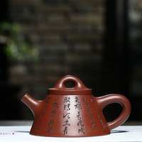 Goods Full Manual Lettering Raw Ore Purple Ink For Imprinting Of Seals Overlord Shipiao Kettle Kungfu Online Teapot Tea Set