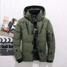 Высококачественная зимняя мужская куртка с капюшоном, Толстая теплая пуховая парка на утином пуху, повседневное приталенное Мужское пальто с множеством карманов