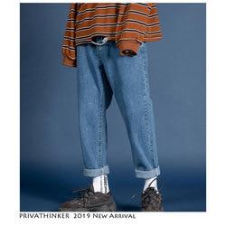 Privathinker Männer Streetwear Blau Jeans 2019 Frauen Schwarz Jeans Koreanische Mode Harem Hosen Männlichen Denim Hosen Übergröße