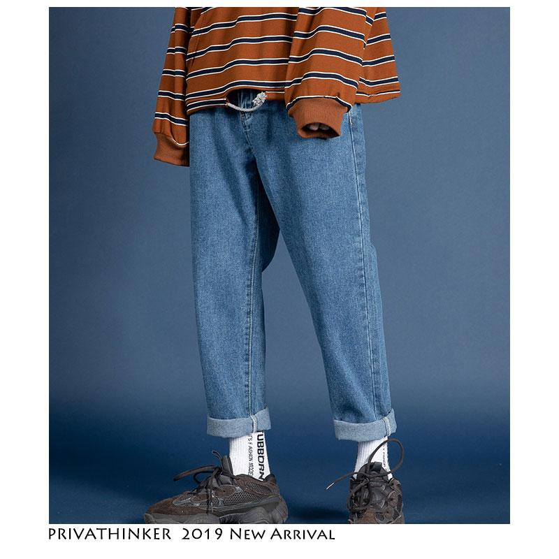 Privathinker Men Streetwear Jeans 2019 Spring Neutral Man Ripped Jeans Korean Fashions Harem Pants Male Denim Pants Over Size