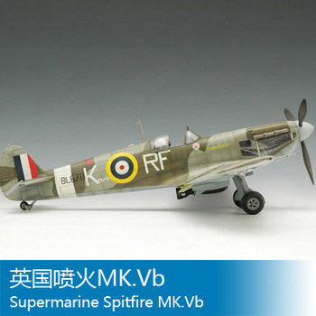 Trumpeter 1/24 British assembled aircraft toy MK.Vb image