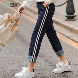 Image 1 - INMAN Women Spring Autumn Patchwork Loose Nine Cents Trousers