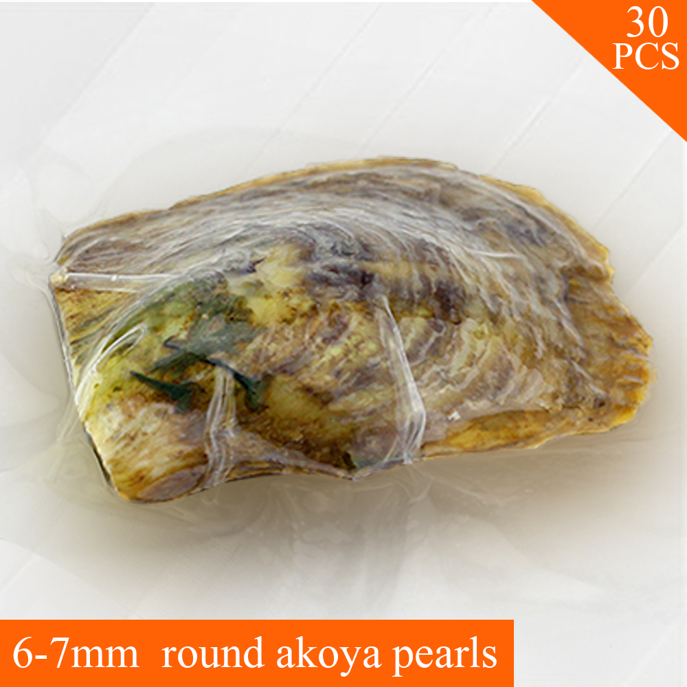 Vacuum Packing 6 7mm Akoya Round Pearl In Oyster 30pcs