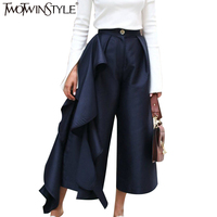 TWOTWINSTYLE Ruffle Trousers For Women High Waist Wide Leg Pants Female Casual Palazzo Bottoms Large Sizes