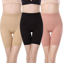 4f2e5fd6c8d Sexy Slimming Pants High Waist Tummy Control Panties Thigh Slimmer Butt  Lifter Shapewear Body Shapers Slimming