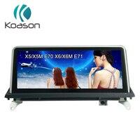 Koason 10,25 ips Экран Android 7,1 для BMW E70 E71 X5 X6 Bluetooth Wifi gps навигации автомобиля видео аудио автомобиля мультимедийный плеер