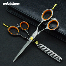 Univin 5.5 Kasho Hair Scissors Shear Hairdressing Barber Shears tesoura de cabeleireiro profissional