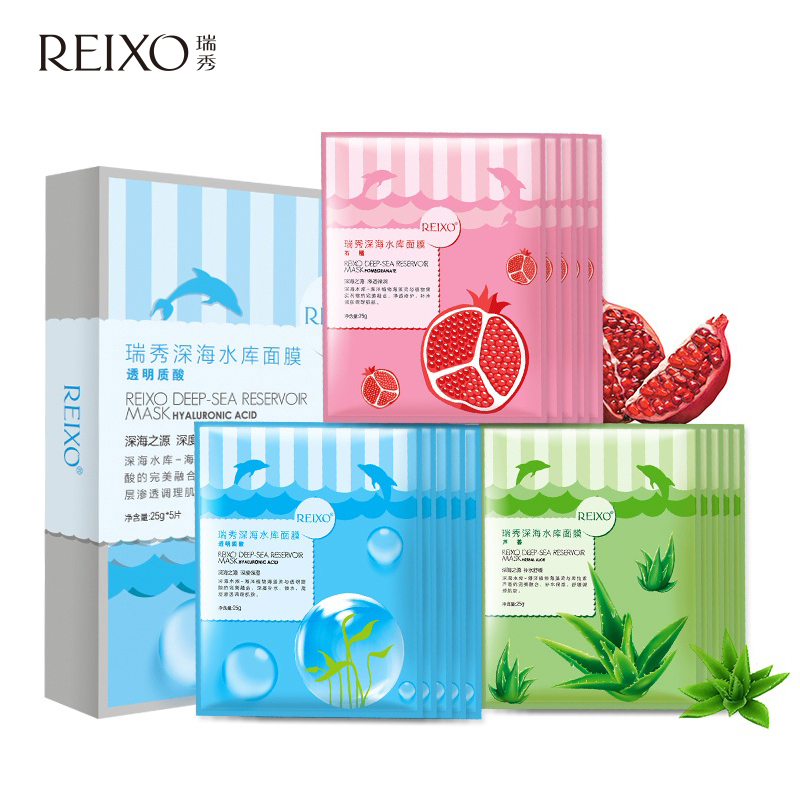 REIXO font b Skin b font Care Mask For Face Hyaluronic Acid Aloe Vera Facial Mask