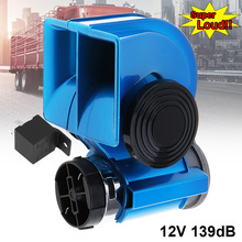 12V 139dB Bule Car Snail Compact Dual Air Horn Styling Partsfor Vehicle Motorcycle Yacht Boat SUV