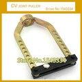 Хорошее качество CVJ/Шарнир съемник Removal Tool 95 мм Мощность авто repir инструменты