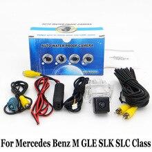 Стоянка для автомобилей Камера Для Mercedes-Benz SLK GLE SLC Класса W166 R172/HD Автомобиля Ночного Видения Камера Заднего Вида/RCA 6 М провода