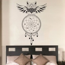 Creative Owl Pattern Cool Dreamcatcher Wall Mural Art Design Special Sticker Removable For Home Decor Y-788