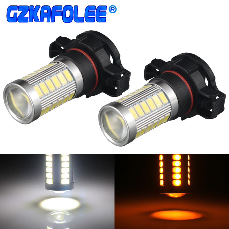 GZKAFOLEE LED Car Fog Lamp 5202 PSX24W PSY24W PS19W H16 LED Motorcycle Turn Signal Lights Led Driving Light Accessories 600LM