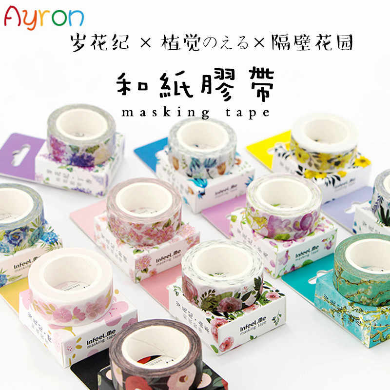 22 Styles Japanese Kawaii Washi Tape Seasons Flower Plants Garden 1.5cm*7m DIY Adhesive Tape for Scrapbooking Dokibook Fiofax