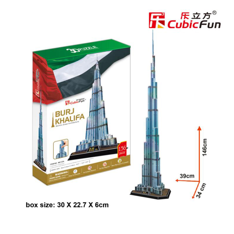 CubicFun 146cm 3D Puzzle Toy Creative DIY Paper Puzzles Simulation Burj Khalifa Model Toys For Children Juguetes Christmas Gifts cubicfun 3d paper model diy puzzle toy gift the spanish armada fleet philip ship boat t4017h children birthday free shipping