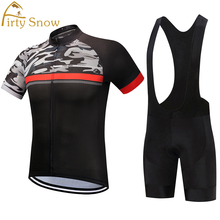 NEW Men's Cycling Jersey summer cycling clothing Cycling wear Cycling Sets 3D gel pad