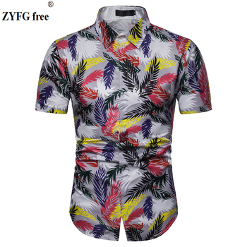 Beach Hawaii Men's Short Sleeve Flower Shirts Turn-Down Collar Cotton Polyester Blend Printing Shirt Youth Vibrant Top Shirt morden style elastic unique collar design short sleeve cotton blend women s stripe dress