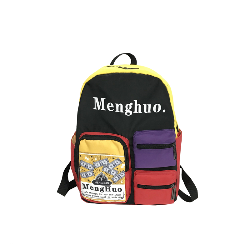Menghuo Women Backpacks School Women Daypack Panelled Shoulder Bags College Backpacks for Girls Bookbag School Backpacks Female in Backpacks from Luggage Bags