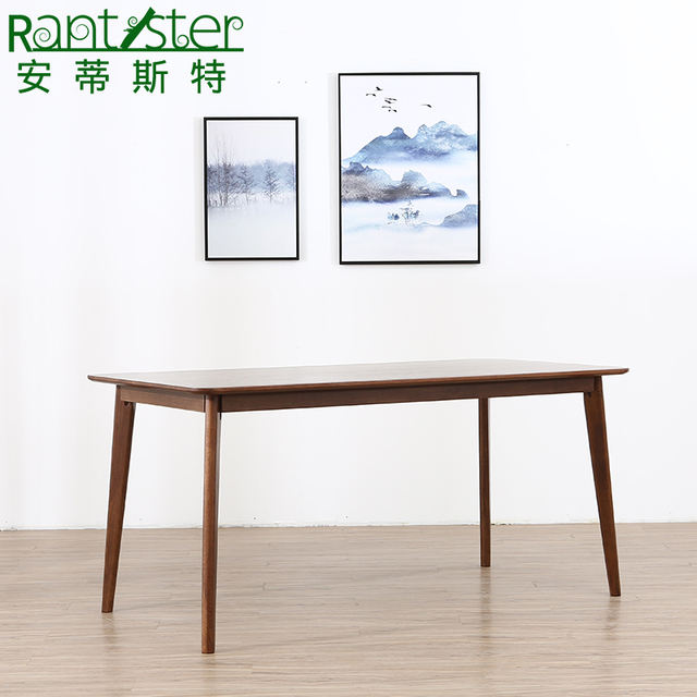 Nordic Walnut Color All Solid Wood Straight Leg Dining Table Modern Simple Rectangular White Oak Anese Small Family