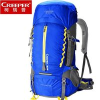 60L Professional Outdoor Sport Bag Mochila For Outdoor Camping Hiking Bagpack Waterproof Rain Cover 70x35x23cm