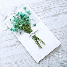 1 шт., милые бумажные конверты с сушеными цветами, европейский стиль, конверт для почтовых карт,, товары для скрапбукинга, подарок