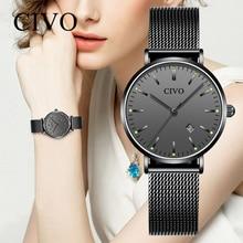 CIVO de moda Casual reloj de las mujeres Ultra-delgada impermeable luminoso manos relojes de acero negro de malla de par pulsera reloj