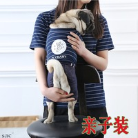 Familie t-shirt Passenden outfits kleidung gestreiften männer frauen hunde frühjahr/sommer-outfit