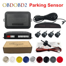 Najlepsza jakość samochodów ledowe światło tylne Radar dodatkowy wyświetlacz LED podwójny zestaw czujnika parkowania procesora czarny/czerwony/biały/srebrny 8 kolorów i 4 czujniki