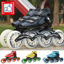 2-Layers Carbon Fiber Inline Speed Skates Adults Kids Alphalt Street Skating Shoes for MPC for CITYRUN Korea Japan Racing Roller