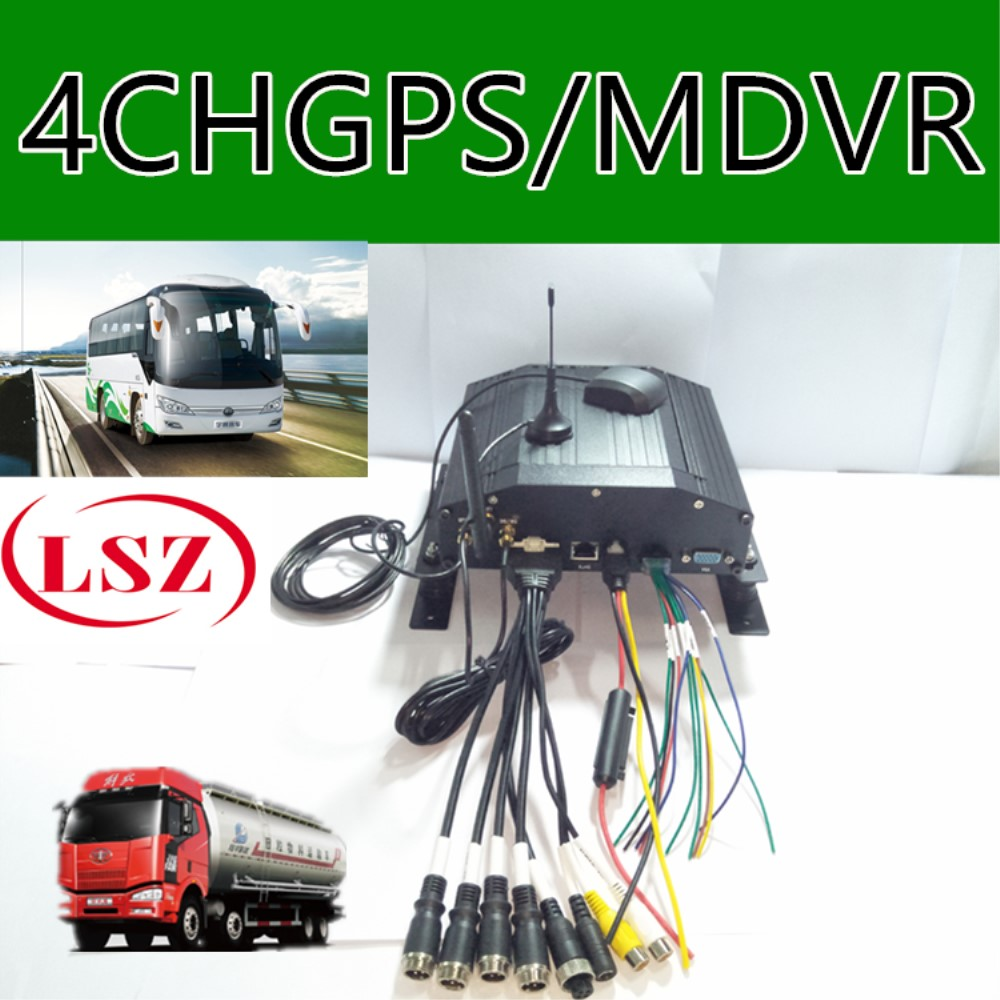 AHD 4 road HD HDD vehicle monitoring host MDVR car video recorder short air interface source factory direct wholesale цена 2017