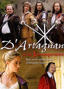 《三剑客新传》2005年法国,加拿大,英国,捷克冒险电影在线观看