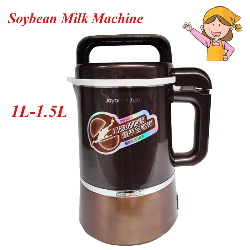 1L-1.5L Soybean Milk Machine Soya-Bean Milk Soybean Milk Machine Soybean Juicer Blender Juice Mixer DJ13B-D88SG