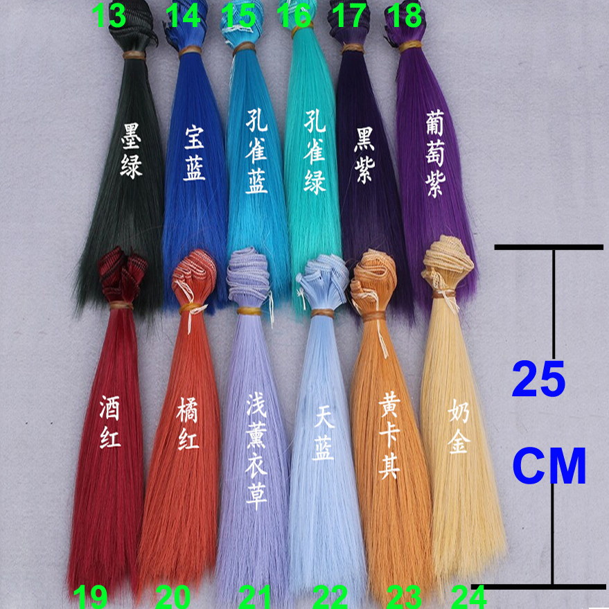 25cm Long Straight Hair Natrual Blue Green Purple Yellow Color Thick 1/3 /1/4 1/6 Bjd Wigs High Temperature Diy Doll Hair