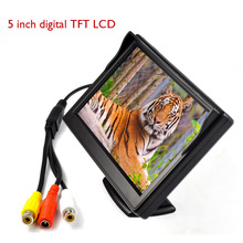 5 Inch Color TFT LCD Car Parking Rear View Monitor Auto Backup Monitors 2 Video Input for Reverse Camera DVD Display Anti-Glare