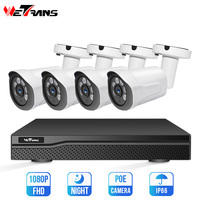 Wetrans CCTV Camera System IP 4CH Outdoor 1080P H.265 Audio Security Camera Surveillance System Kit POE 2MP NVR Kit for Home