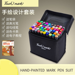 touchMark 30/40/60/80 Color Art Marker Pen Oily Alcoholic Dual Headed Artist Sketch Markers for Animation Manga Design