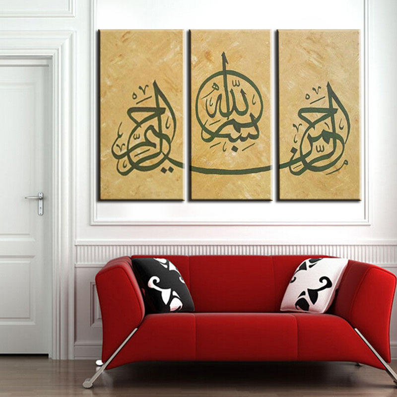 Handpainted 3 Piece Arabic Calligraphy Islamic Wall Art Abstract Oil  Paintings Modern Pictures For Home Decoration No Frame In Painting U0026  Calligraphy From ...