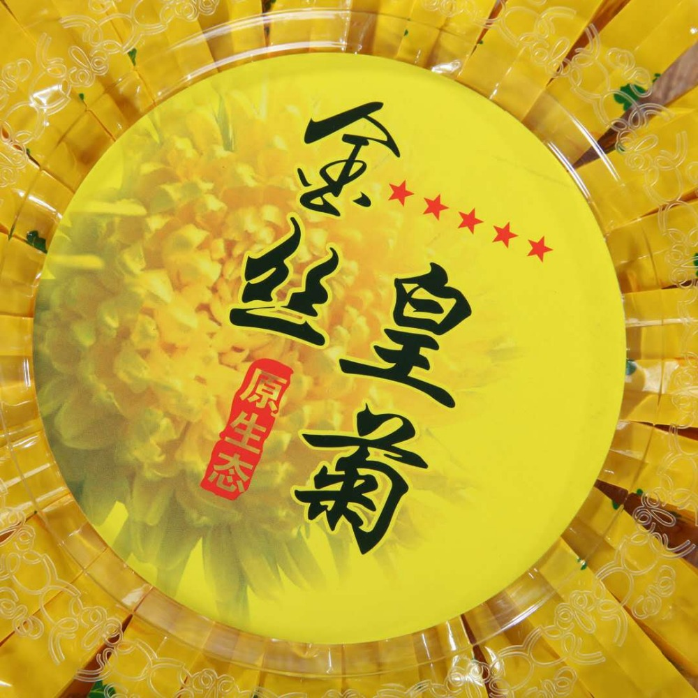 A box Chrysanthemum Tea Gold Silk Royal Super Premium Tongxiang Chrysanthemum Tea Leaves Fire