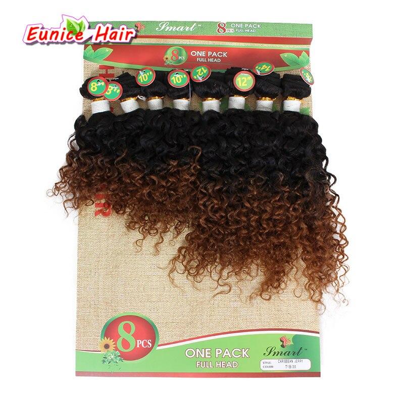 Ombre коричневый ошибки бразильские Deep вьющихся волос Связки свободная волна Средства ухода за кожей 8 шт. в упаковке 8 дюймов 8-14 дюймов странн...