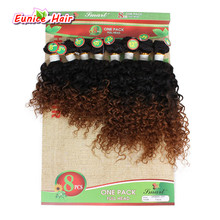 Ombre Brown Bug Brazilian Deep Curly Hair Bundles Loose Wave Body 8 pieces Per Pack 8inch