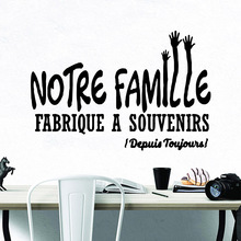 лучшая цена Drop Shipping notre famille Wall Sticker Pvc Wall Stickers Wall Art Wall Paper For Kids Room Decoration Decoration Accessories
