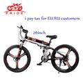 Электрический велосипед 26 дюймов алюминий складной электровелосипед 500 Вт Мощный 48V12. 5A батарея Mountain ebike снег/пляж/Город e